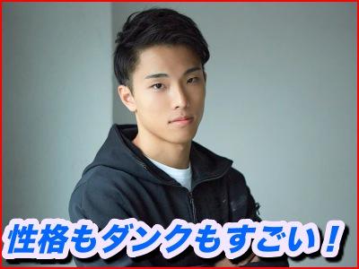 大倉颯太の性格がすごい!河村勇輝も驚く高校時代のダンクもすごい!