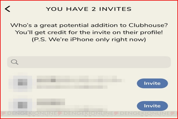 ハウス の クラブ 仕方 登録