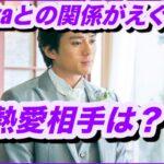 新田真剣佑、沖縄で文春に撮られた熱愛相手は?takaとの関係がえぐい