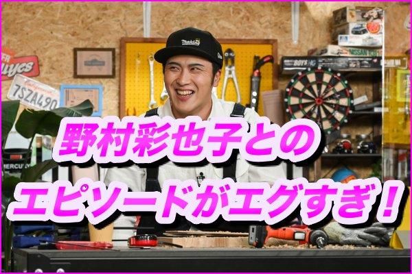 尾上松也と野村彩也子の結婚が噂されるエピソードがエグすぎ!