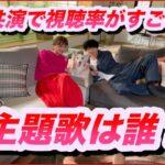 川口春奈、横浜流星と再共演で視聴率がすごい!主題歌を歌うのは誰?