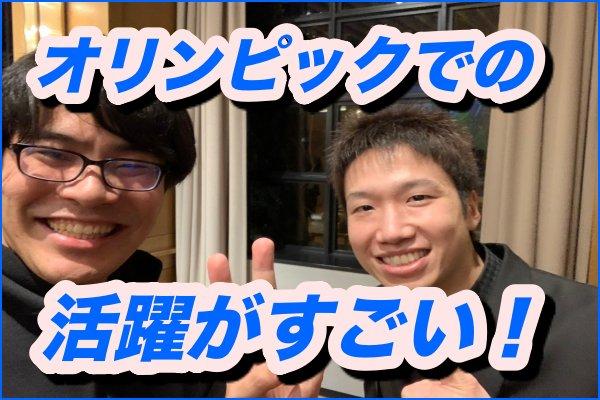 水谷準と伊藤美誠ペアがエグい!オリンピックでの活躍がすごい!3