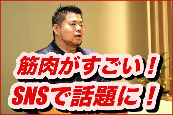 香西宏昭の筋肉がすごい!パラリンピックの活躍がツイッターで話題に1